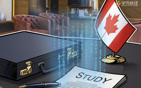 研究显示,2017年,58%的加拿大人买比特币是为了进行投资