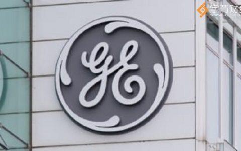 老牌工业集团通用电气投资区块链网络安全初创公司