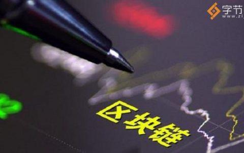 中国雄安集团与区块链技术公司ConsenSys进行座谈交流
