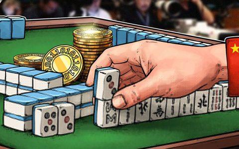 中国社交网络天涯推出加密代币