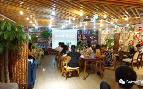 热烈祝贺铂链社区全球合伙人北京线下交流会成功举行