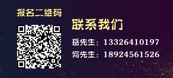 寻枪 l 2018中国(广东)国际数据区块链峰会即将开幕