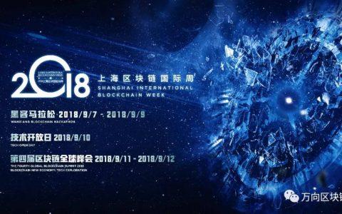 【国际周大咖访谈】Jae Kwon:预计今年底或明年上半年,将会出现真正可互操作的区块链