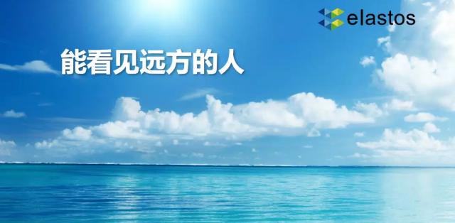亦来云参展ChinaJoy,区块链游戏时代来临