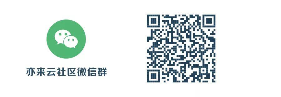 """018ChinaJoy圆满落幕,亦来云展台精彩纷呈"""""""