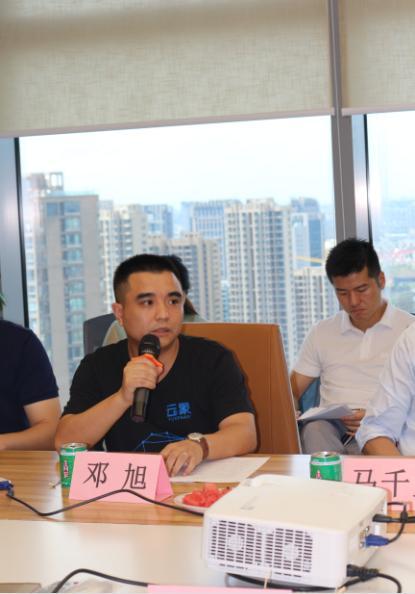 区块链改革杭州闭门会议——分享链改机遇,探讨价值联动!