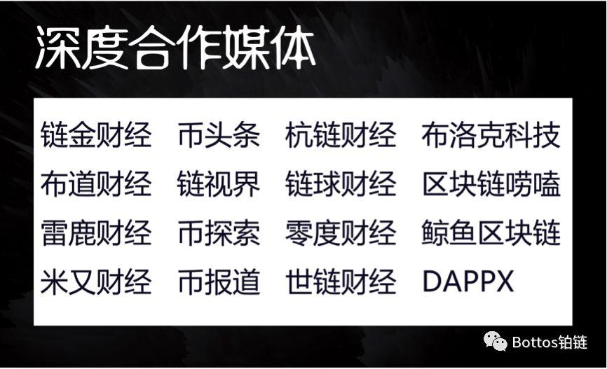 """""""AI产业重塑暨战略合作伙伴发布会""""将于8月6日在京召开"""