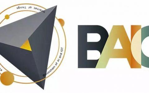 BAIC项目进度周报(20180806-20180812)