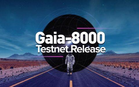 测试网Gaia-8000启动,Cosmos-SDK v0.24.0发布