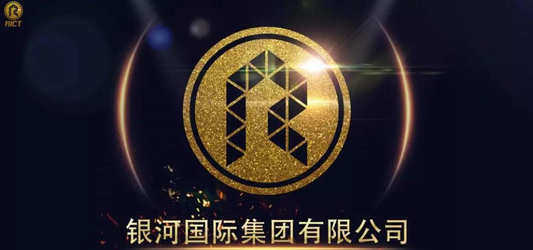 SDChain项目进度周报(第25期)