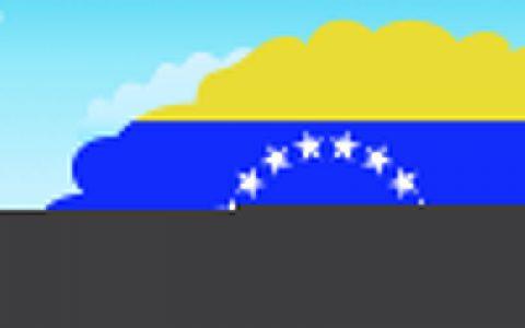 委内瑞拉制宪议会起草法律建立加密货币中央银行