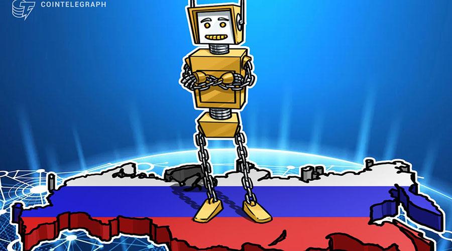 俄罗斯国家养老基金将使用区块链管理就业合同
