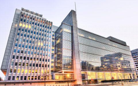 世界银行联手联邦银行推行区块链可持续发展计划