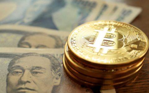 日本在监管改革中瞄准投机性加密货币投资