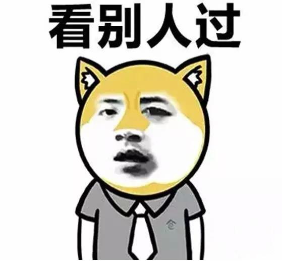 """爱在七夕,""""链""""恋BAIC"""