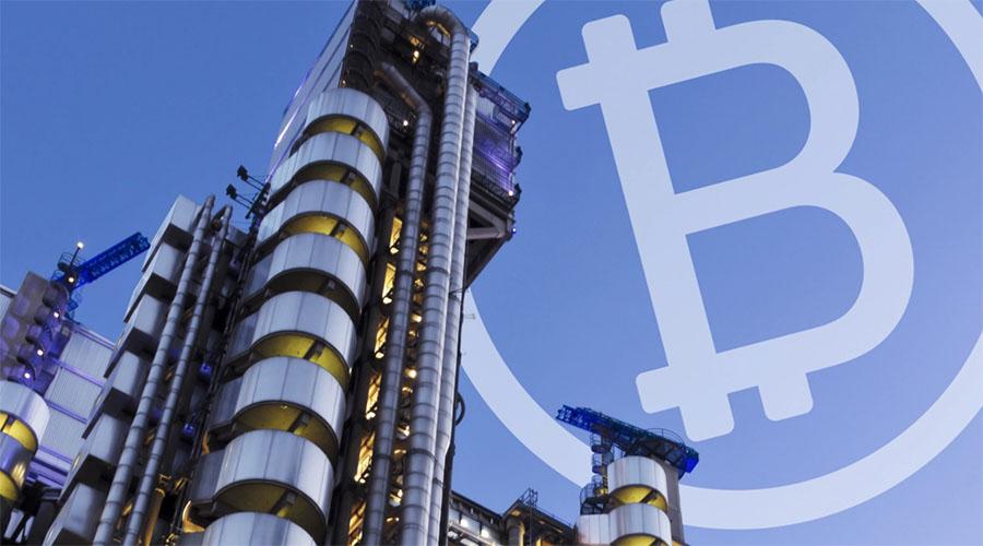 英国劳合社将承保王国信托公司的加密货币托管服务
