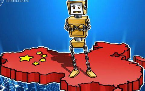 上海证券交易所与主要保险公司合作,通过区块链技术改善保险业