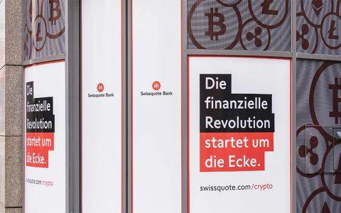 Swissquote发布报告表示加密货币服务使其利润上涨44%