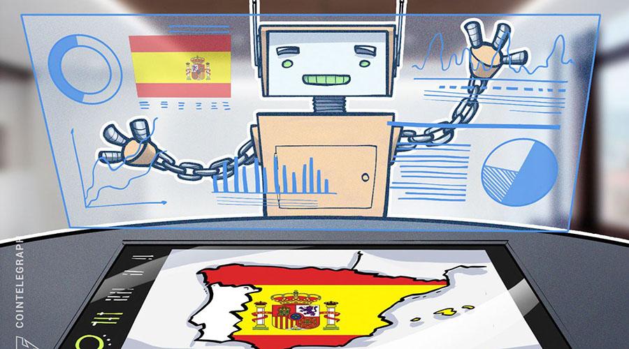 西班牙左翼政治联盟提议研究区块链和加密货币