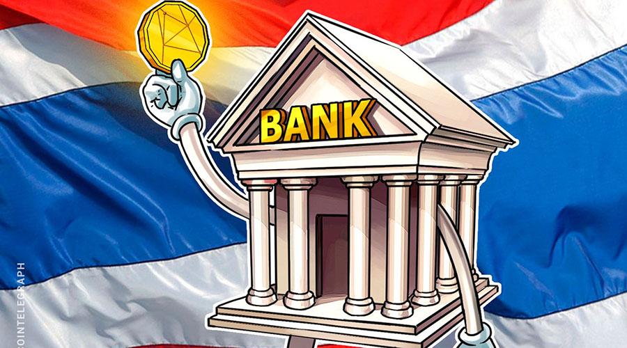 泰国银行允许银行开设子公司处理加密货币交易