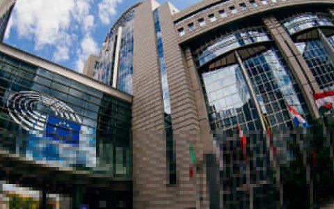 欧盟立法者希望将ICO纳入新的众筹规则
