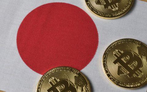 日本比特币采矿公司GMO停止开采比特币现金