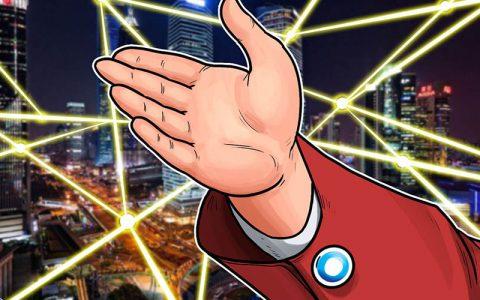 中国工信部考虑推进区块链发展战略