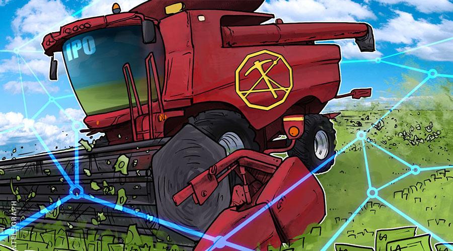 加密货币挖矿公司Argo Blockchain在伦敦证券交易所上市,筹资3200万美元