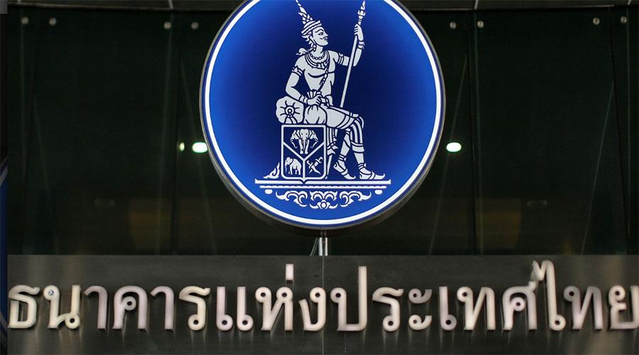 泰国中央银行对加密货币欺诈案进行澄清