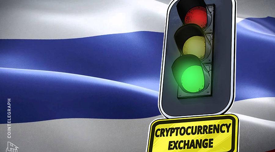 泰国证券交易委员会公布七家合法加密货币运营商