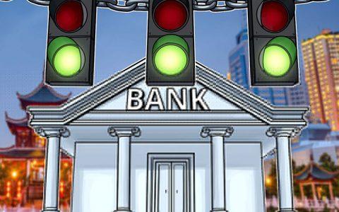 蒙特利尔银行联合教师养老基金试行区块链加元债务协议