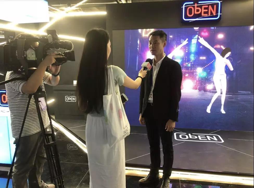 ObEN受邀参加2018世界人工智能大会