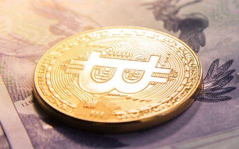 乌兹别克斯坦的加密货币交易所将合法化