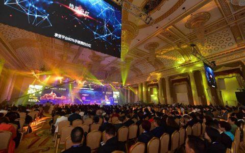 亚洲数字经济高峰论坛 暨《链战》全球海选曼谷站全程纪实