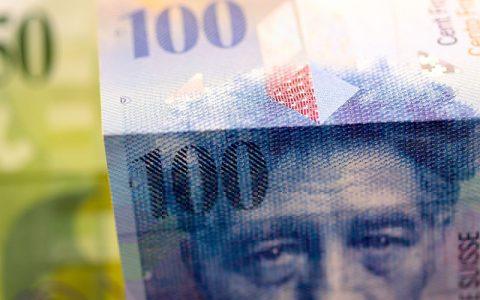前瑞银银行家募资1亿瑞士法郎将成立加密货币银行