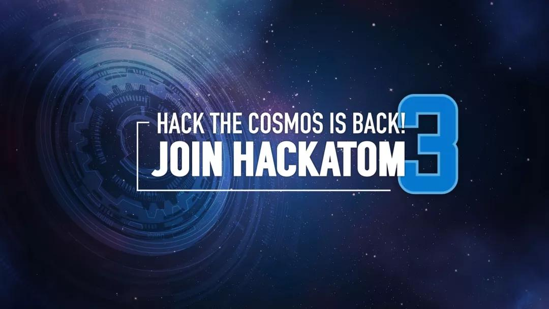 公告:第三届Cosmos黑客马拉松HackAtom启动