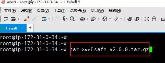 教程一∣安网3 V2.0主节点如何升级?