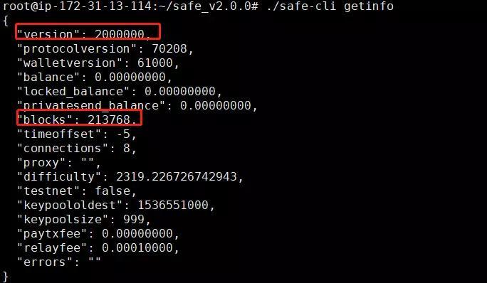 教程二∣如何利用阿里云服务器搭建安网3 V2.0主节点?