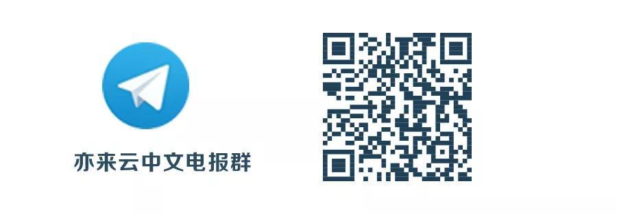亦来云周报|2018-9-10