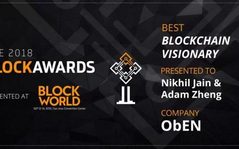 ObEN创始人获2018 BlockAwards最具区块链远见奖