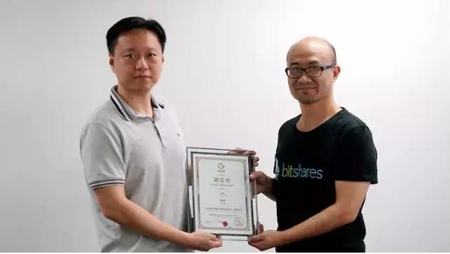 Bottos及两位核心开发者,助力全球石墨烯区块链应用中心成立