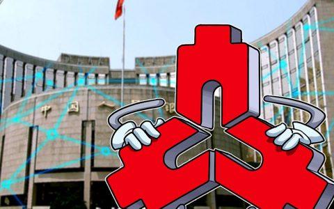 由中国人民银行支持推出的区块链贸易融资平台开始在深圳进行测试