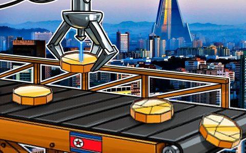 """专家表示:朝鲜将""""越来越多""""地使用加密货币以避免美国制裁"""