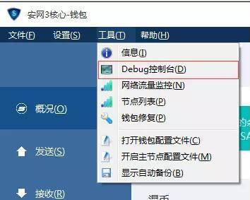 公告:DASH用户未领取的SAFE将永久封存