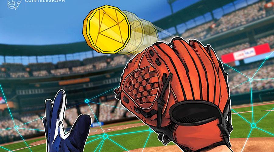 洛杉矶道奇棒球队举办选手加密代币赠送活动