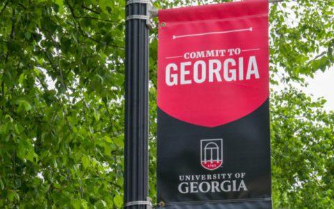 佐治亚大学提供金融科技学位课程