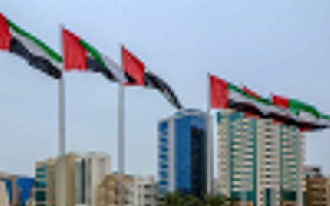 阿联酋证券监管机构批准了规范ICO的计划