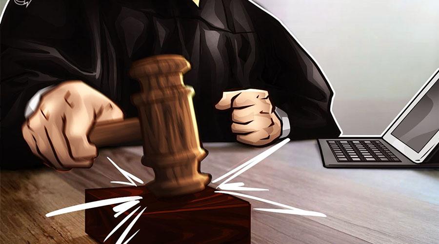 纽约法官新规定证券法适用于加密货币