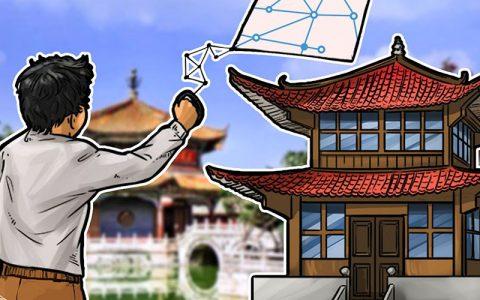 中国区块链基金计划推出日元支持的稳定币