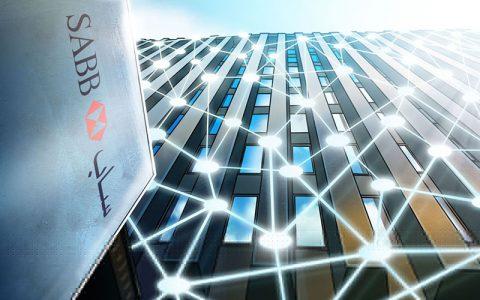 沙地英国银行加入R3联盟全球区块链生态系统